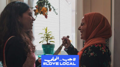 Facebook Launches '#LoveLocal' campaign to support local businesses in MENA