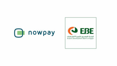 Egypt's financial wellness startup NowPay signs MoU with Export Development Bank of Egypt
